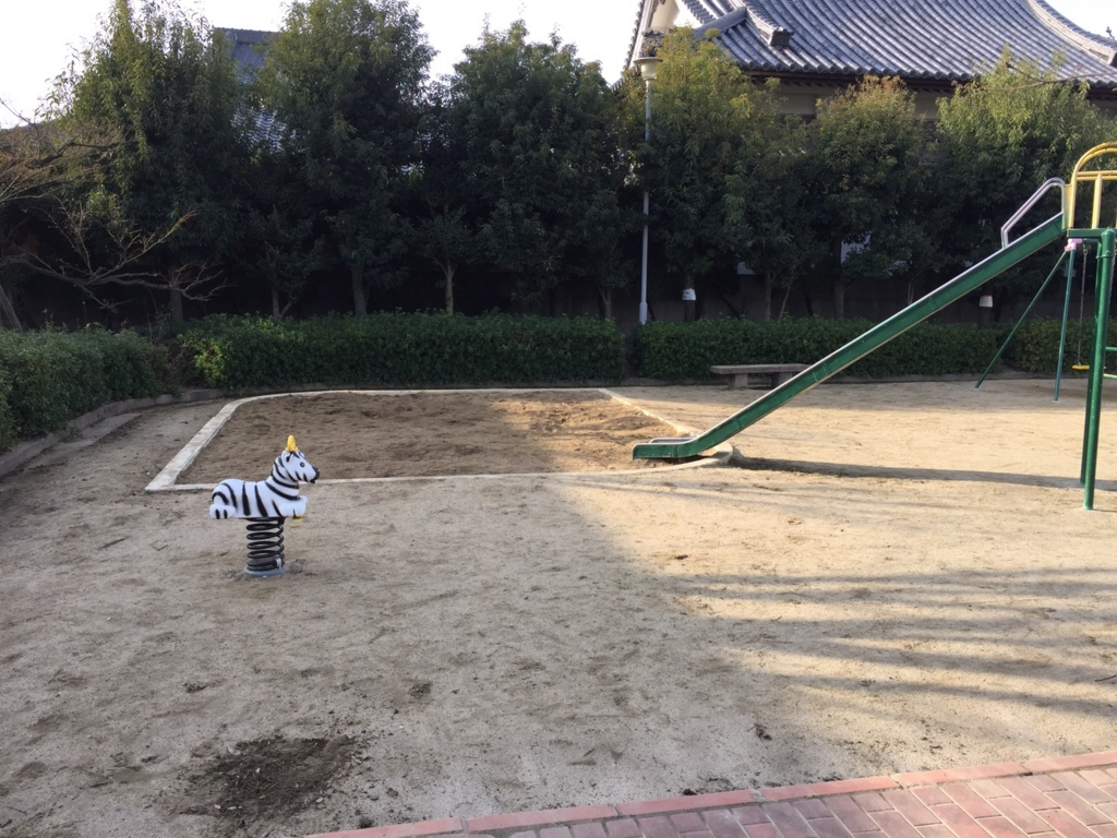 f:id:hitsujikai2010:20170312215109j:plain