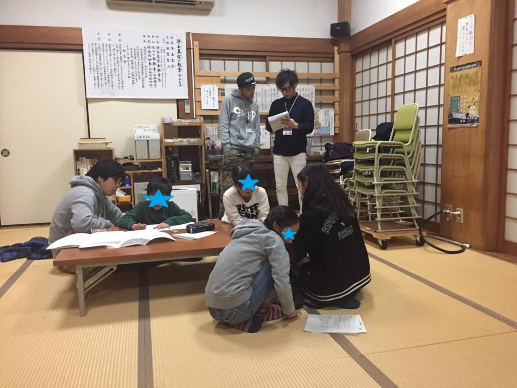 f:id:hitsujikai2010:20170312221543j:plain