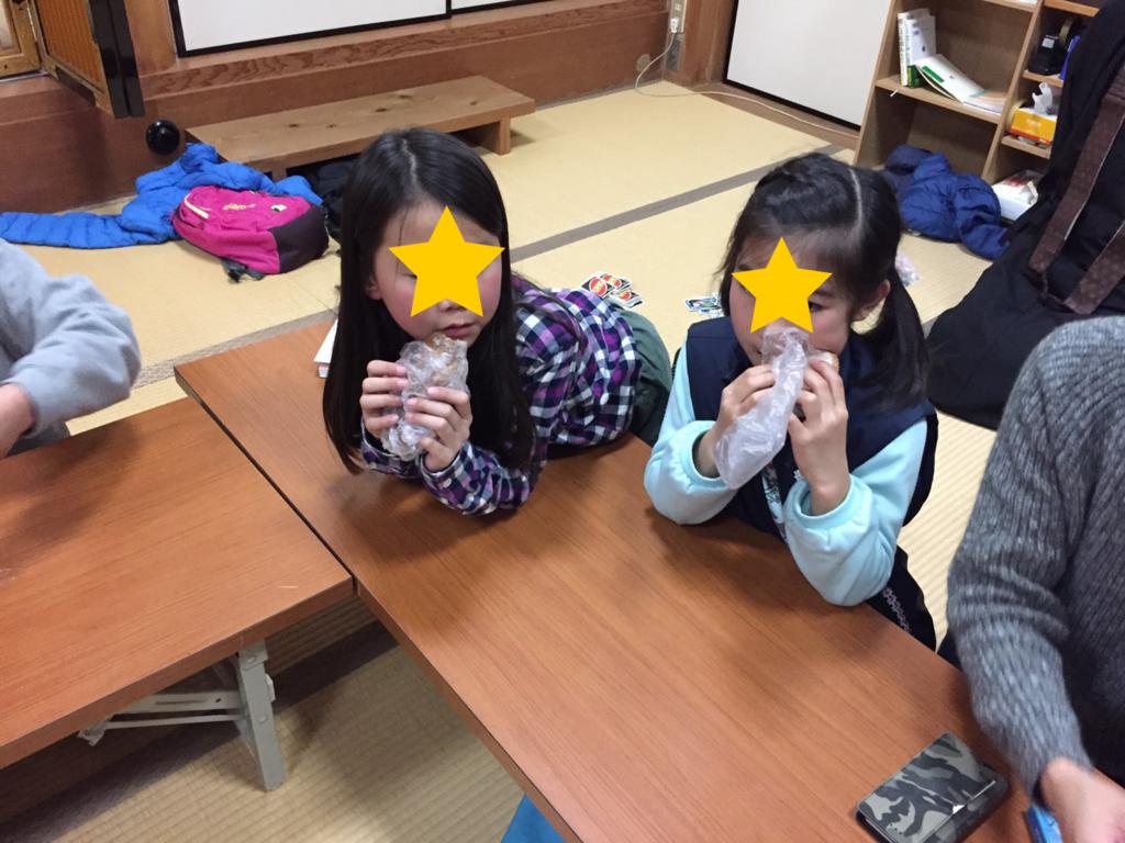 f:id:hitsujikai2010:20170321145248j:plain