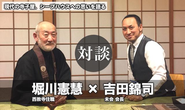 f:id:hitsujikai2010:20170725102425j:plain
