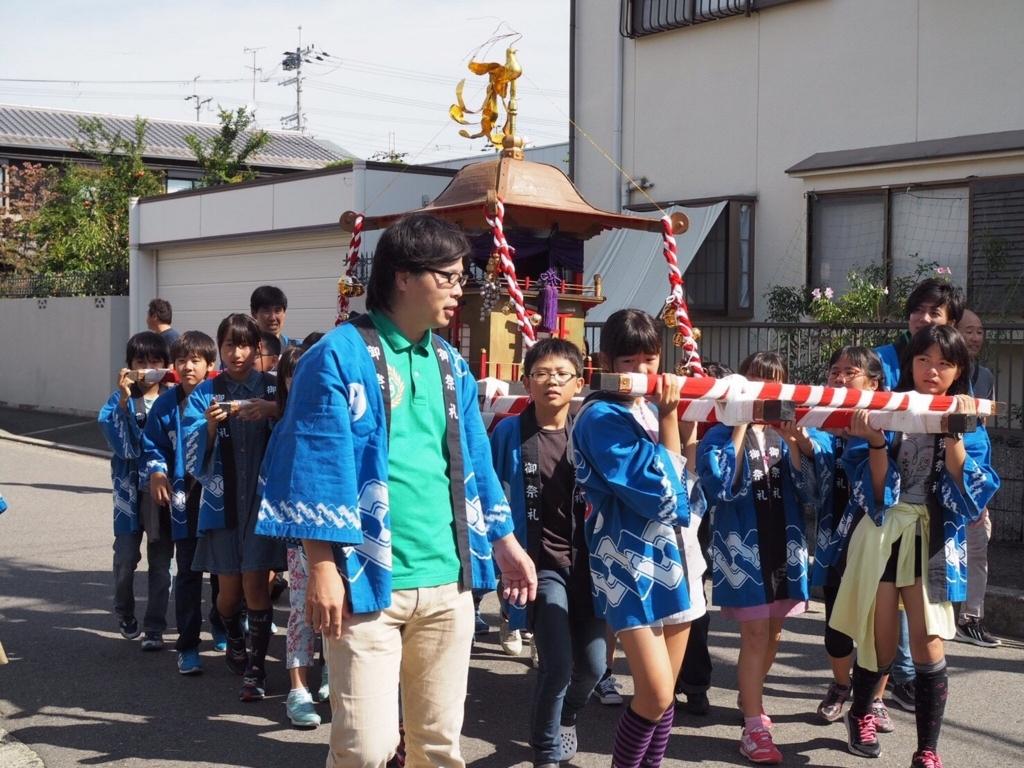 f:id:hitsujikai2010:20171014201011j:plain