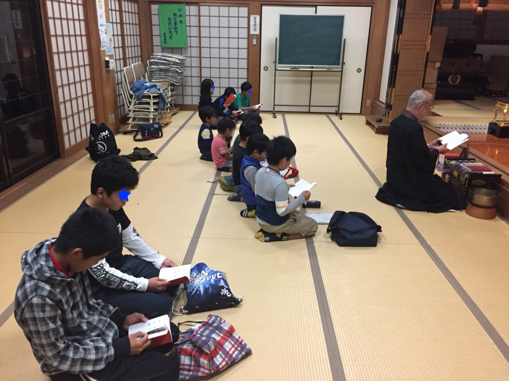 f:id:hitsujikai2010:20171027094538j:plain