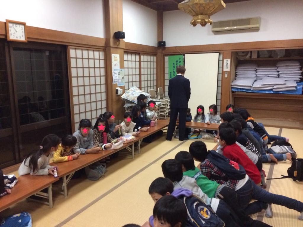 f:id:hitsujikai2010:20171027191418j:plain