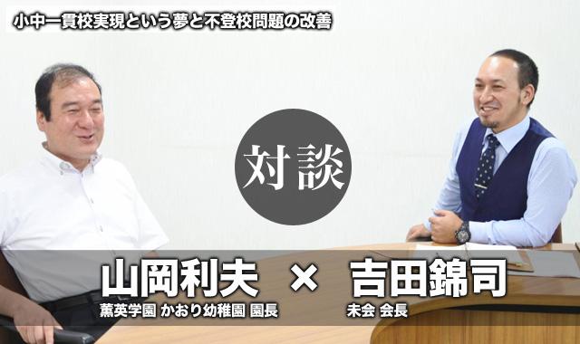 f:id:hitsujikai2010:20171222094619j:plain