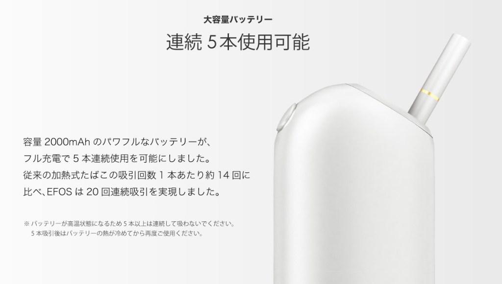 f:id:hitsujikai2010:20180101001043j:plain