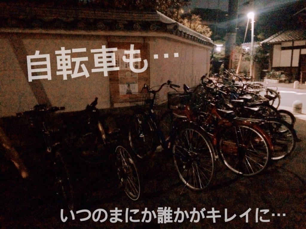 f:id:hitsujikai2010:20180319210530j:plain
