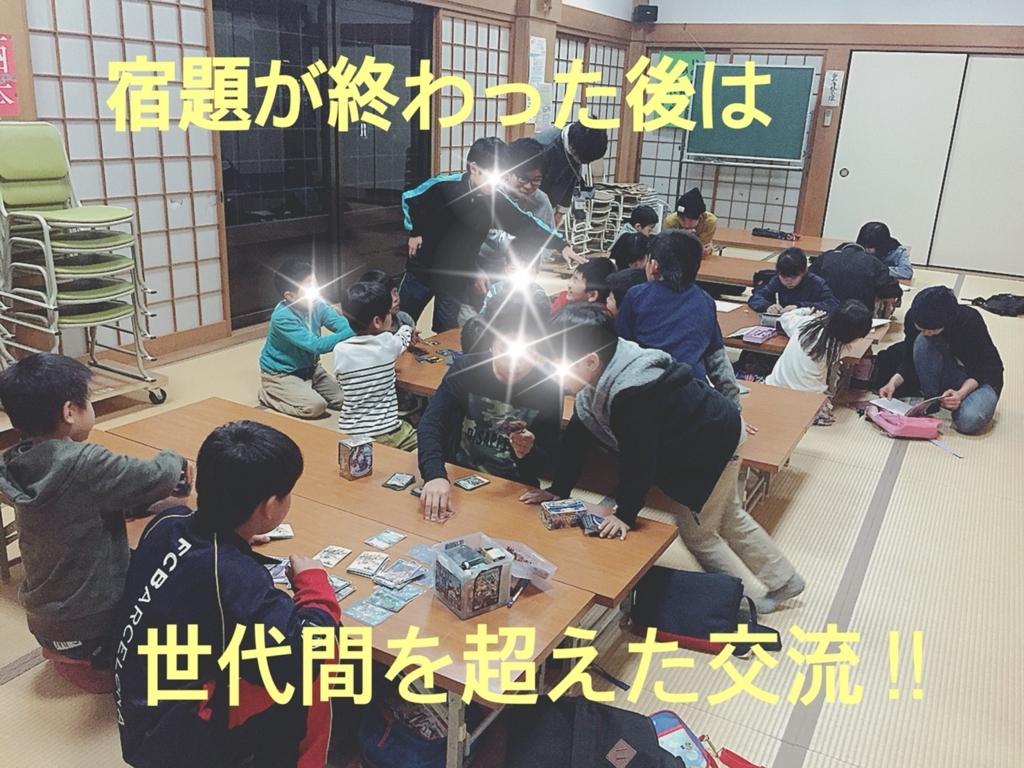 f:id:hitsujikai2010:20180419072917j:plain