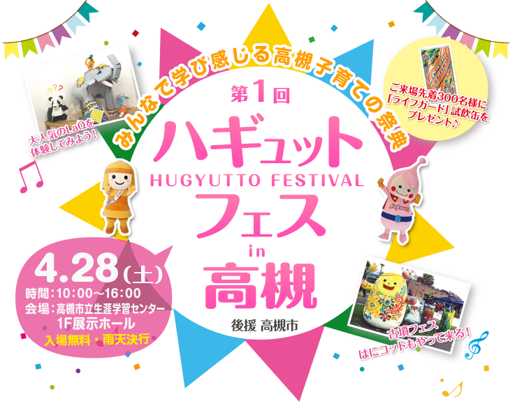 f:id:hitsujikai2010:20180429085438p:plain