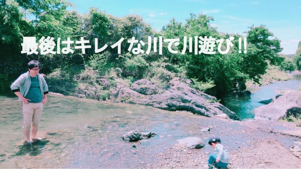 f:id:hitsujikai2010:20180523100956j:plain