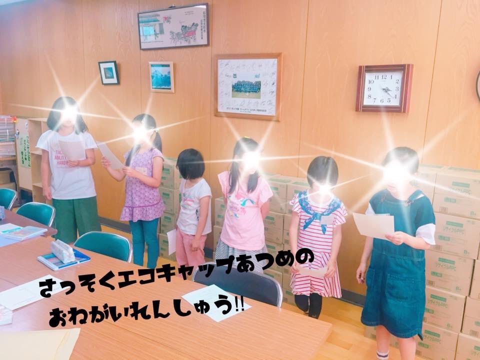 f:id:hitsujikai2010:20180602204535j:plain