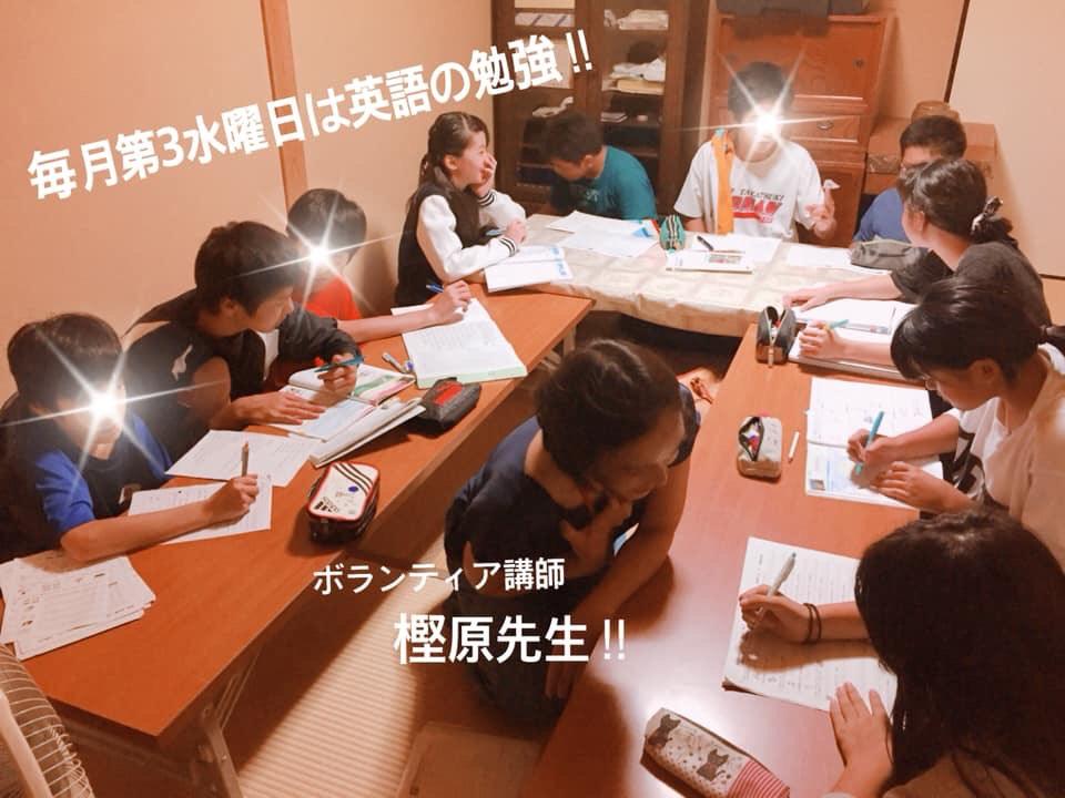 f:id:hitsujikai2010:20181024095927j:plain