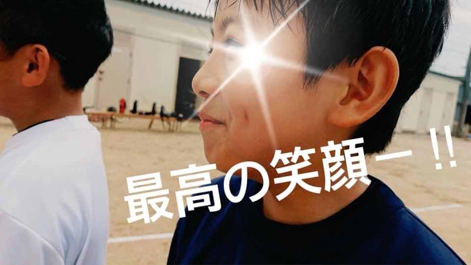 f:id:hitsujikai2010:20181024100611j:plain