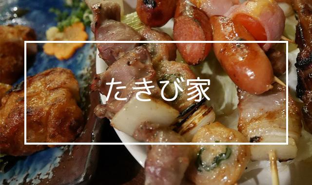 f:id:hitsujikai2010:20161129001100j:plain