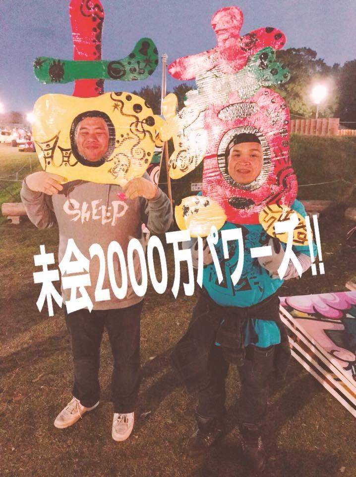 f:id:hitsujikai2010:20181203161147j:plain