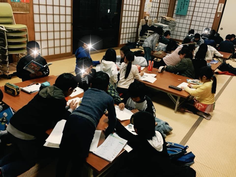 f:id:hitsujikai2010:20190212100100j:plain
