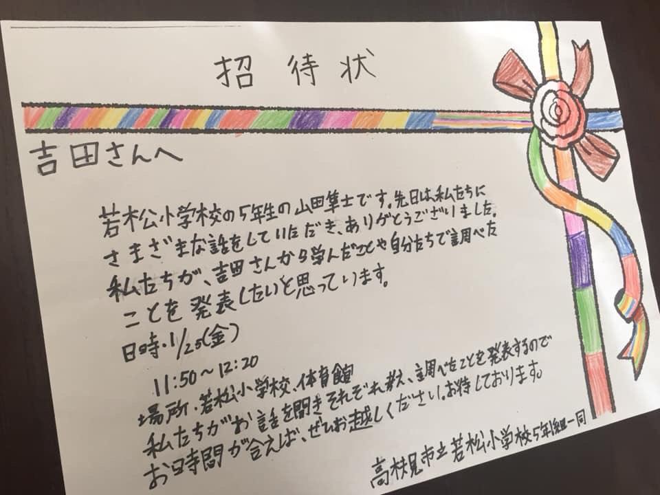 f:id:hitsujikai2010:20190212101425j:plain