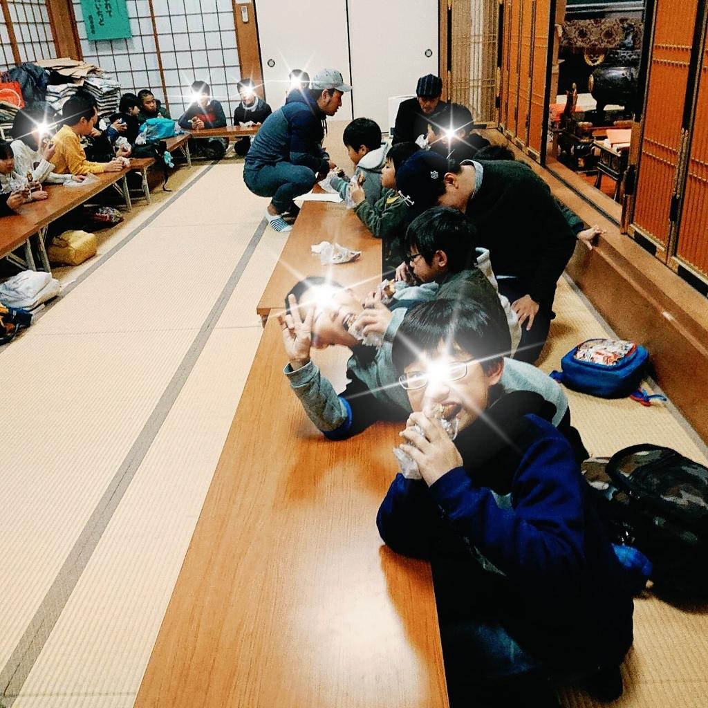 f:id:hitsujikai2010:20190212102312j:plain