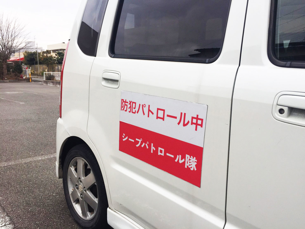 f:id:hitsujikai2010:20190225141651j:plain