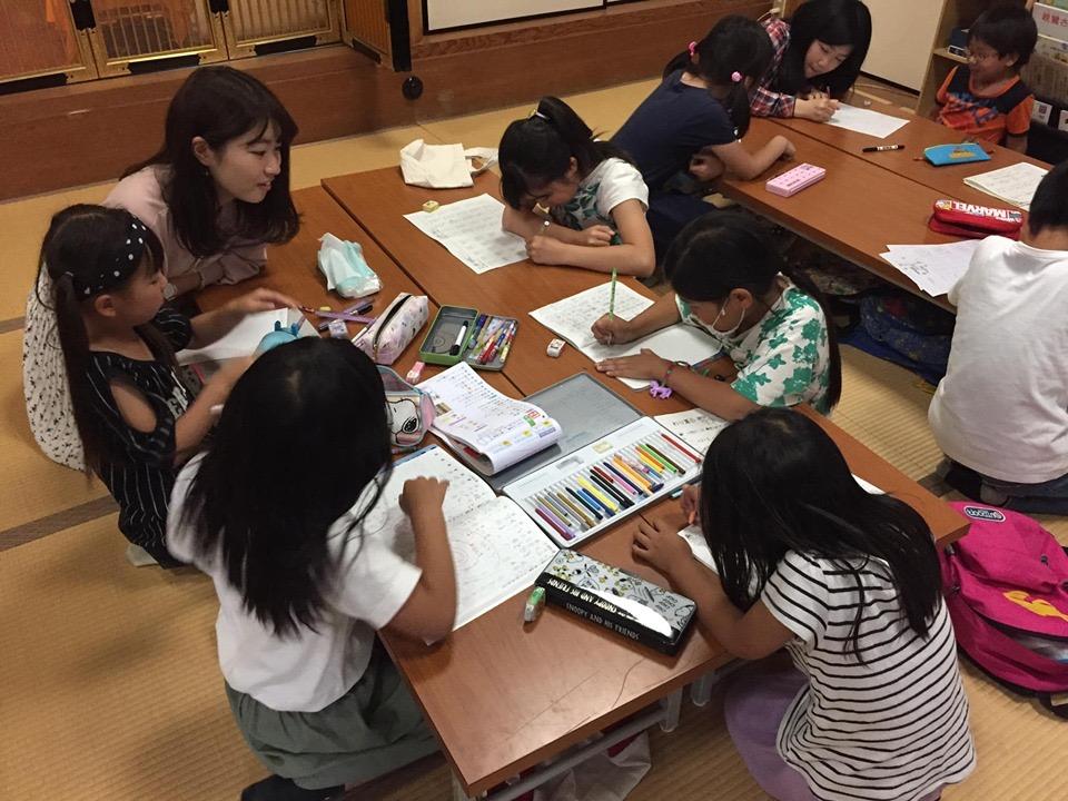 f:id:hitsujikai2010:20190601203605j:plain