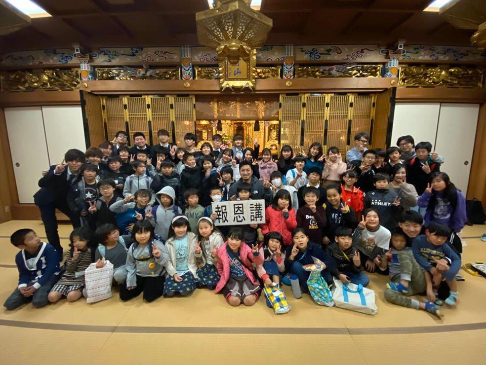 f:id:hitsujikai2010:20191221013354j:plain