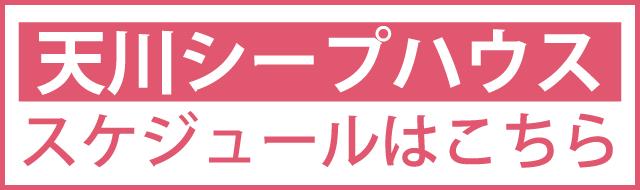 f:id:hitsujikai2010:20200723192329p:plain
