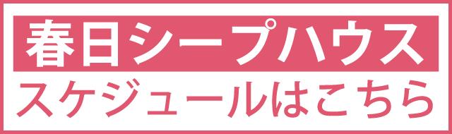 f:id:hitsujikai2010:20200723192333p:plain