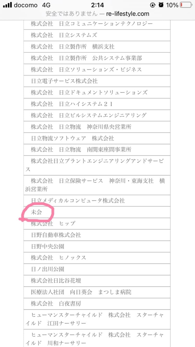 f:id:hitsujikai2010:20201109190845j:plain
