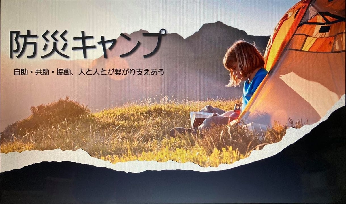 f:id:hitsujikai2010:20210902144848j:plain