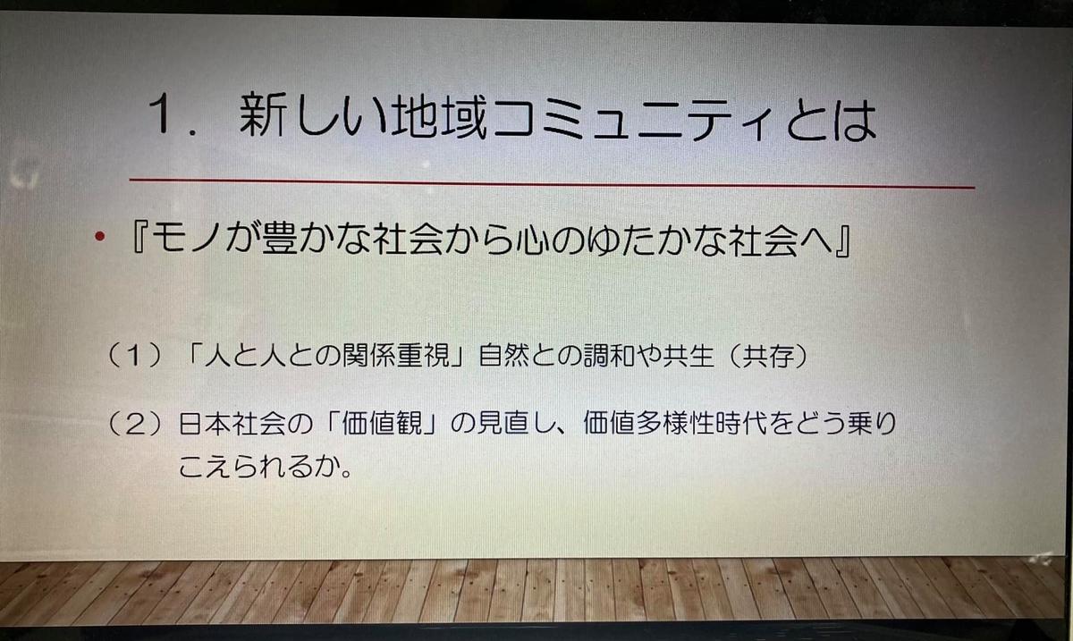 f:id:hitsujikai2010:20210915205939j:plain