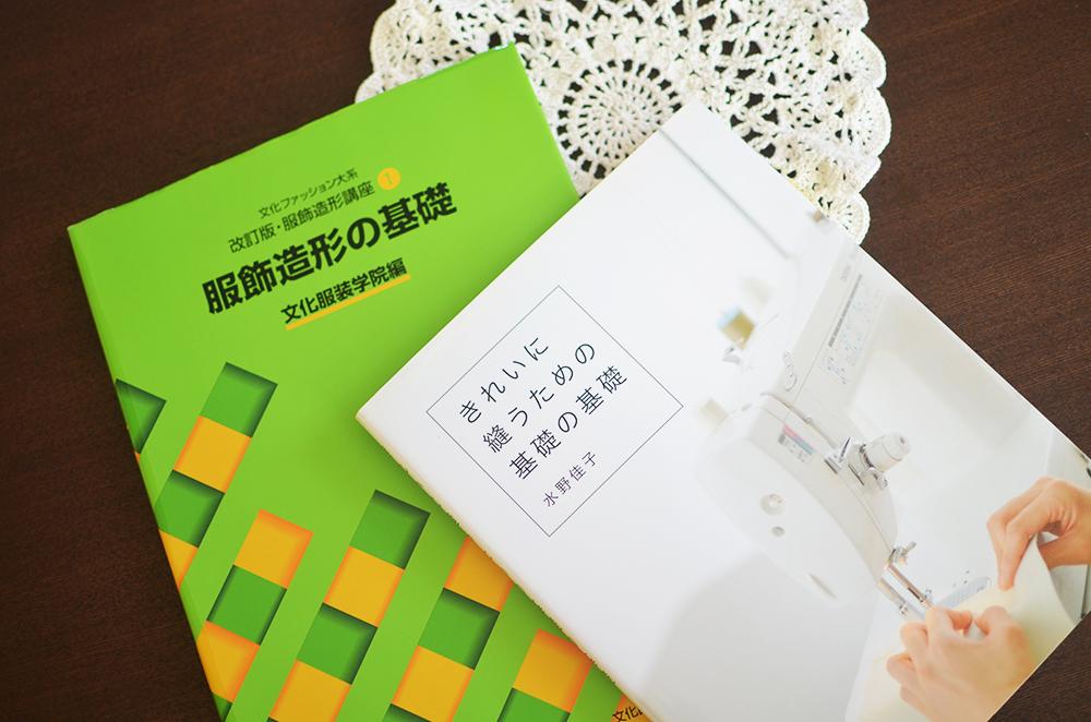f:id:hitsujinoikuji:20160713152817j:plain
