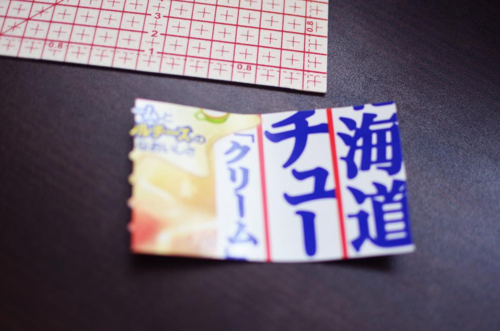f:id:hitsujinoikuji:20170209233115j:plain