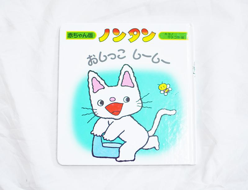 f:id:hitsujinoikuji:20170624023453j:plain