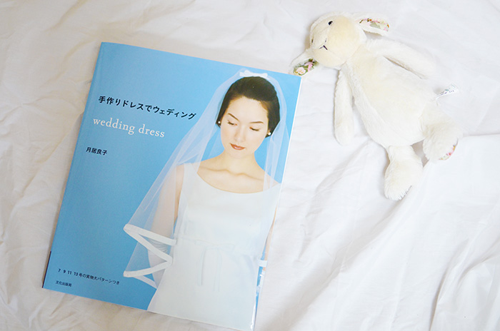 f:id:hitsujinoikuji:20170724144519j:plain
