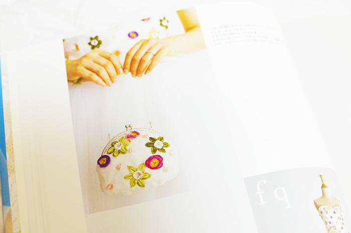f:id:hitsujinoikuji:20170724230506j:plain