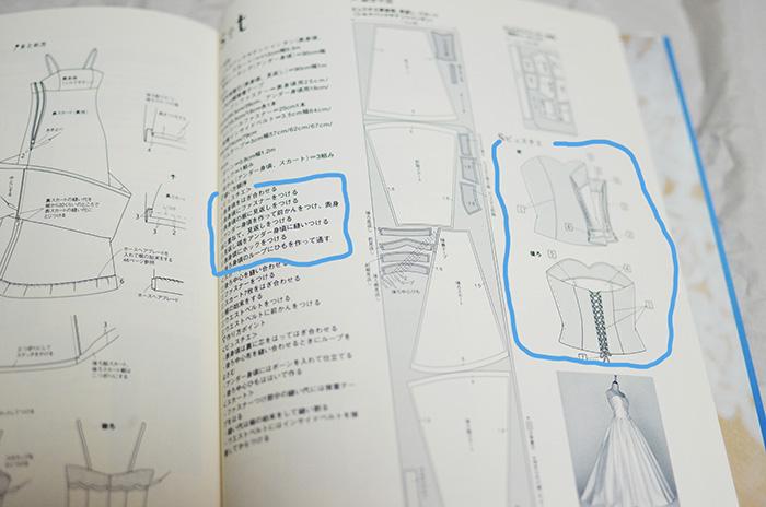 f:id:hitsujinoikuji:20170724231544j:plain