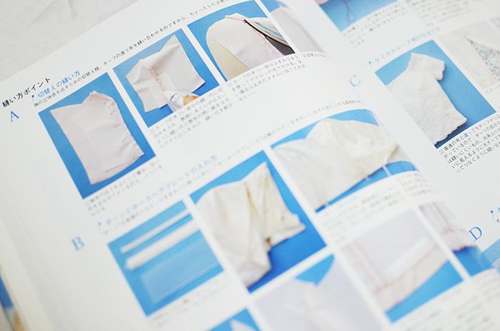 f:id:hitsujinoikuji:20170724232325j:plain