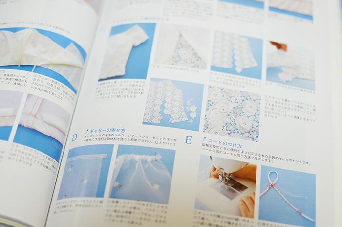 f:id:hitsujinoikuji:20170724232345j:plain