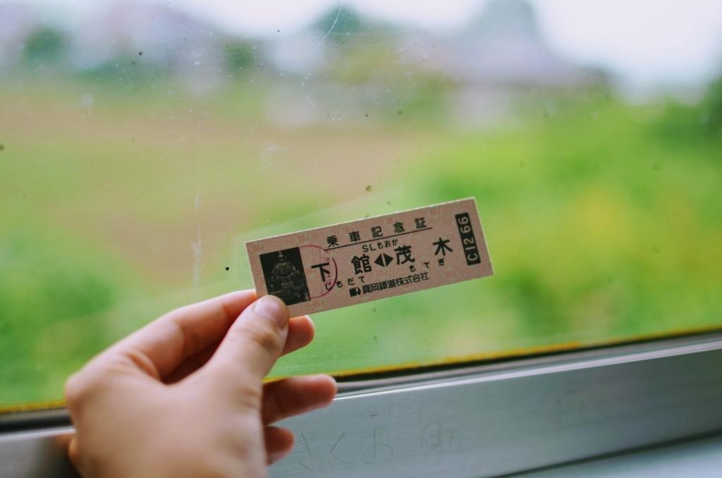f:id:hitsujinoikuji:20170808141128j:plain