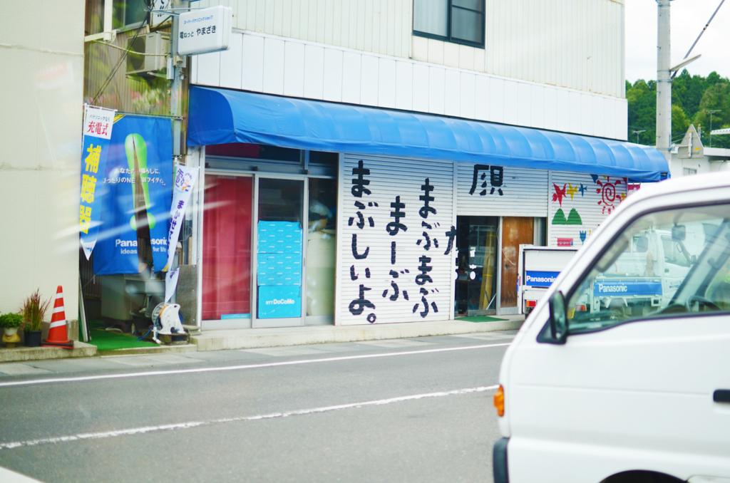 f:id:hitsujinoikuji:20170817114418j:plain