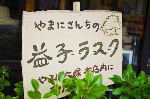 f:id:hitsujinoikuji:20170819224332j:plain
