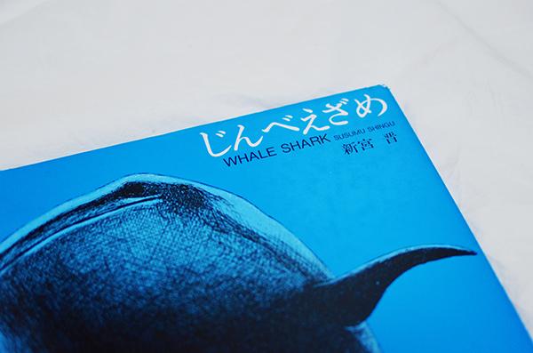 f:id:hitsujinoikuji:20170924234003j:plain