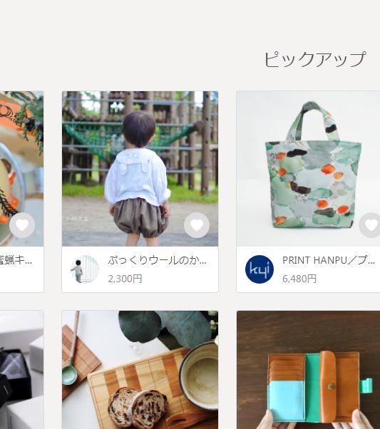 f:id:hitsujinoikuji:20170927122608p:plain