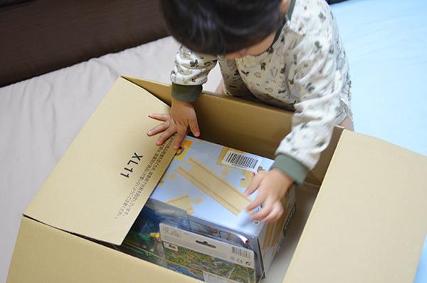 f:id:hitsujinoikuji:20171105072527j:plain