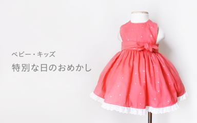 f:id:hitsujinoikuji:20180121151940p:plain