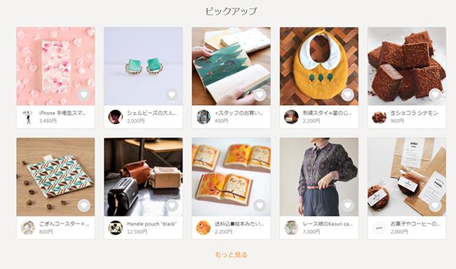 f:id:hitsujinoikuji:20180130014343j:plain