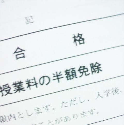 f:id:hitsujinoikuji:20180720101425j:plain