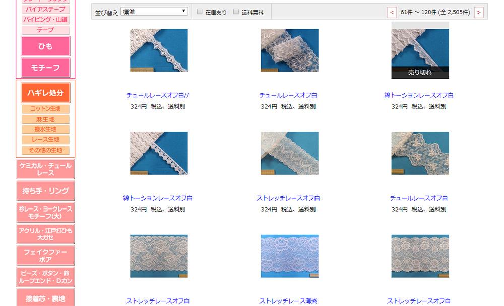 f:id:hitsujinoikuji:20180801000119j:plain