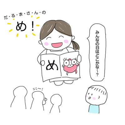 f:id:hitsujinoikuji:20180830114701j:plain
