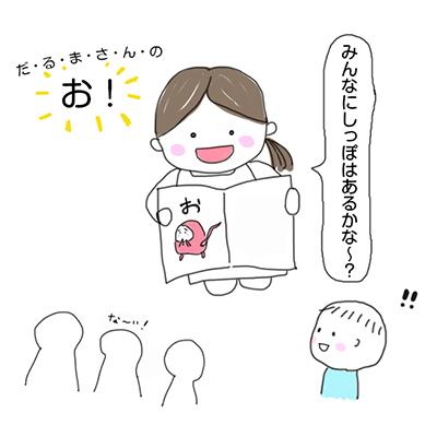 f:id:hitsujinoikuji:20180830114710j:plain