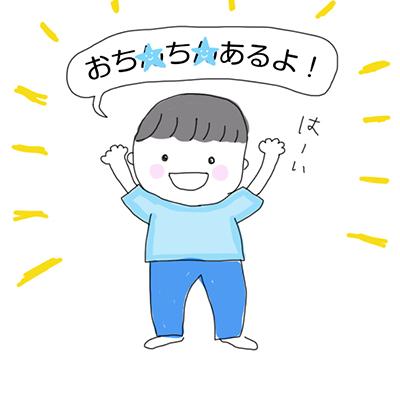 f:id:hitsujinoikuji:20180830114725j:plain